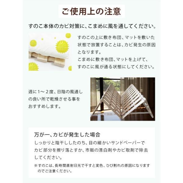 すのこベッド 折りたたみ式 4つ折り セミダブルサイズ 折り畳み 湿気対策 軽量 軽い SunRuck 120cm×196cm 木製 布団が干せる|ichibankanshop|09