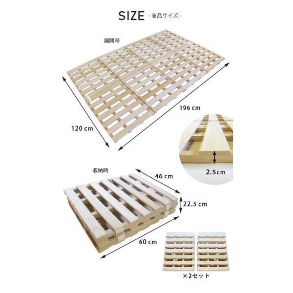 すのこベッド 折りたたみ式 4つ折り セミダブルサイズ 折り畳み 湿気対策 軽量 軽い SunRuck 120cm×196cm 木製 布団が干せる|ichibankanshop|10