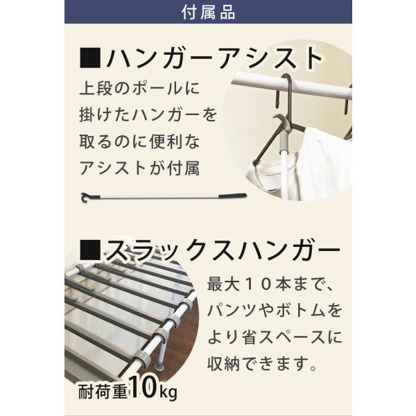 (土日祝日も発送) つっぱり棒 突っ張り棒 突っ張りラック 縦 長い 部屋干し 物干し おしゃれ 伸縮 幅170〜220cm 2段 耐荷重100kg ダブル SunRuck SR-TH02|ichibankanshop|13