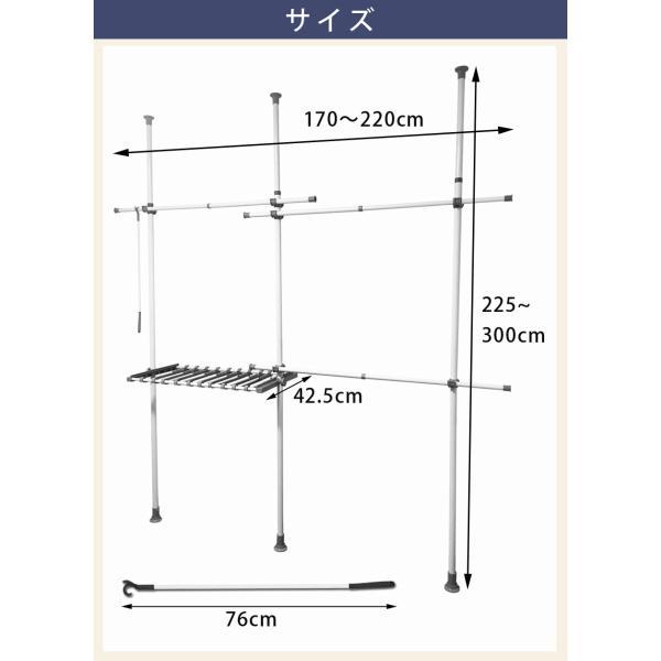 (土日祝日も発送) つっぱり棒 突っ張り棒 突っ張りラック 縦 長い 部屋干し 物干し おしゃれ 伸縮 幅170〜220cm 2段 耐荷重100kg ダブル SunRuck SR-TH02|ichibankanshop|14