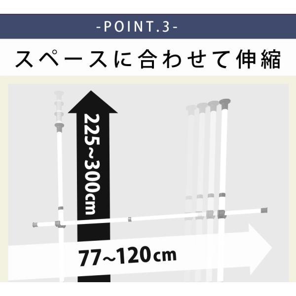 (土日祝日も発送) つっぱり棒 突っ張り棒 突っ張りラック 縦 長い 部屋干し 物干し おしゃれ 伸縮 幅170〜220cm 2段 耐荷重100kg ダブル SunRuck SR-TH02|ichibankanshop|09