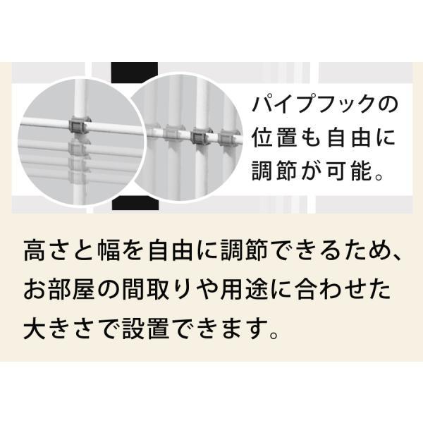 (土日祝日も発送) つっぱり棒 突っ張り棒 突っ張りラック 縦 長い 部屋干し 物干し おしゃれ 伸縮 幅170〜220cm 2段 耐荷重100kg ダブル SunRuck SR-TH02|ichibankanshop|10
