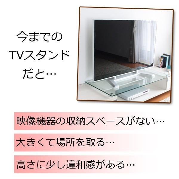 テレビスタンド 壁寄せ 32〜46インチ対応 VESA規格対応 テレビ台 伸縮型 液晶テレビ壁寄せスタンド 壁掛け風 ロータイプ SR-TVST03 ゲリラセール ichibankanshop 02
