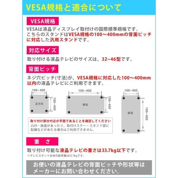 テレビスタンド 壁寄せ 32〜46インチ対応 VESA規格対応 テレビ台 伸縮型 液晶テレビ壁寄せスタンド 壁掛け風 ロータイプ SR-TVST03 ゲリラセール ichibankanshop 05