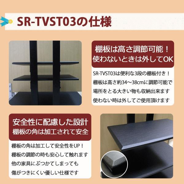 テレビスタンド 壁寄せ 32〜46インチ対応 VESA規格対応 テレビ台 伸縮型 液晶テレビ壁寄せスタンド 壁掛け風 ロータイプ SR-TVST03 ゲリラセール ichibankanshop 08
