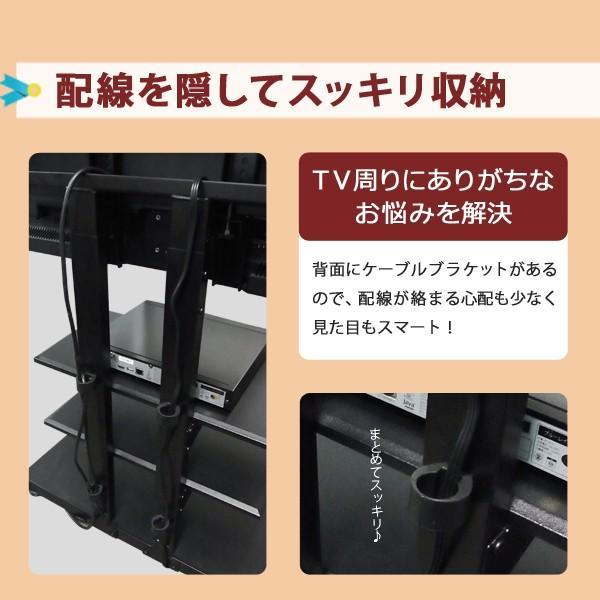 テレビスタンド 壁寄せ 32〜46インチ対応 VESA規格対応 テレビ台 伸縮型 液晶テレビ壁寄せスタンド 壁掛け風 ロータイプ SR-TVST03 ゲリラセール ichibankanshop 10