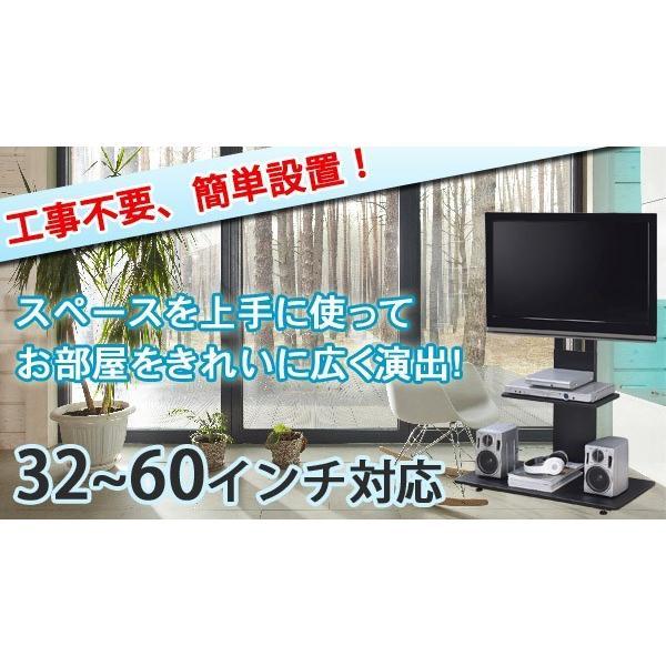 (再入荷) テレビスタンド テレビ台 壁寄せ スタンド 棚付き 2段 32〜60インチ対応 コード隠し SunRuck SR-TVST04 VESA規格 液晶テレビ壁寄せ 新生活|ichibankanshop|04