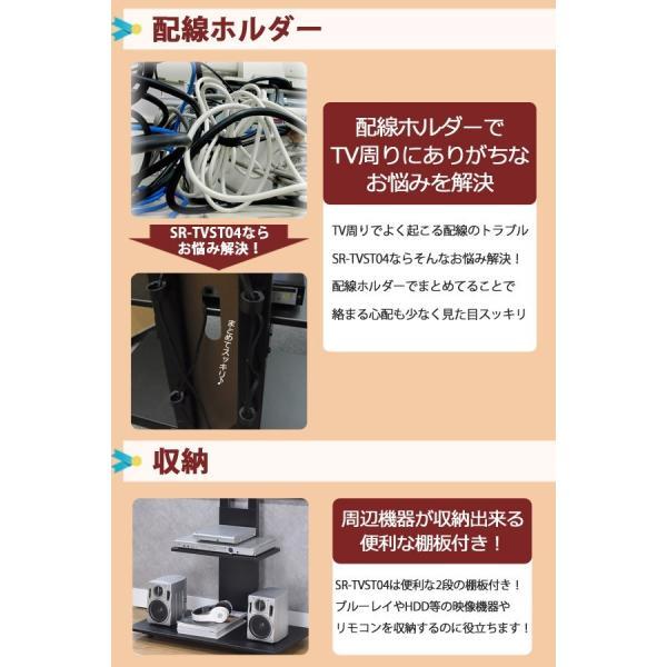 (再入荷) テレビスタンド テレビ台 壁寄せ スタンド 棚付き 2段 32〜60インチ対応 コード隠し SunRuck SR-TVST04 VESA規格 液晶テレビ壁寄せ 新生活|ichibankanshop|06