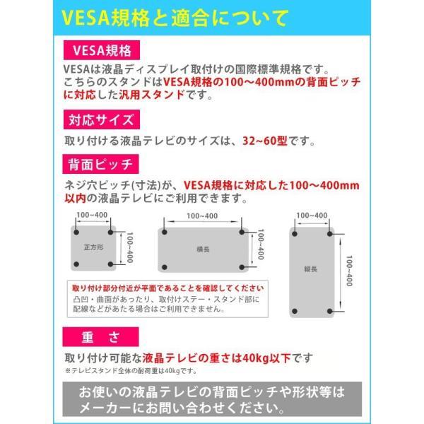 (再入荷) テレビスタンド テレビ台 壁寄せ スタンド 棚付き 2段 32〜60インチ対応 コード隠し SunRuck SR-TVST04 VESA規格 液晶テレビ壁寄せ 新生活|ichibankanshop|09