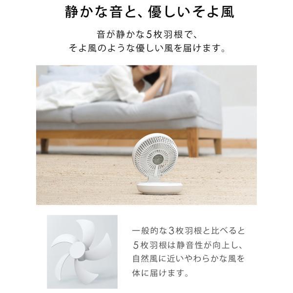 卓上扇風機 USB 扇風機 卓上 19cm おしゃれ LEDライト 折りたたみ 首振り 壁掛け 充電式 コンパクト 小型 デスクファン SunRuck サンルック SR-UDF010-WH|ichibankanshop|11