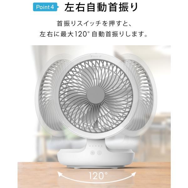卓上扇風機 USB 扇風機 卓上 19cm おしゃれ LEDライト 折りたたみ 首振り 壁掛け 充電式 コンパクト 小型 デスクファン SunRuck サンルック SR-UDF010-WH|ichibankanshop|12