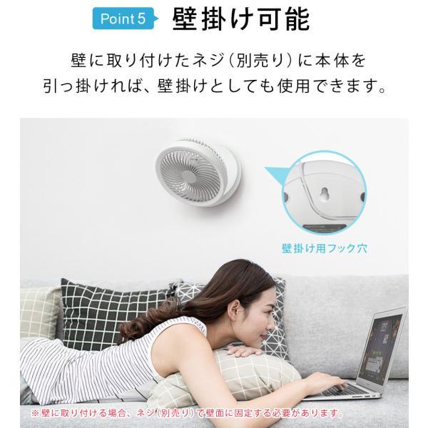 卓上扇風機 USB 扇風機 卓上 19cm おしゃれ LEDライト 折りたたみ 首振り 壁掛け 充電式 コンパクト 小型 デスクファン SunRuck サンルック SR-UDF010-WH|ichibankanshop|14