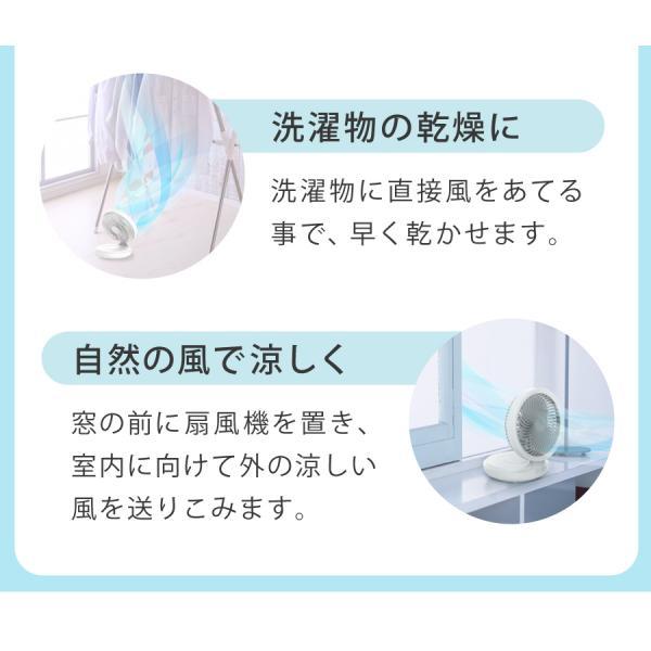 卓上扇風機 USB 扇風機 卓上 19cm おしゃれ LEDライト 折りたたみ 首振り 壁掛け 充電式 コンパクト 小型 デスクファン SunRuck サンルック SR-UDF010-WH|ichibankanshop|05