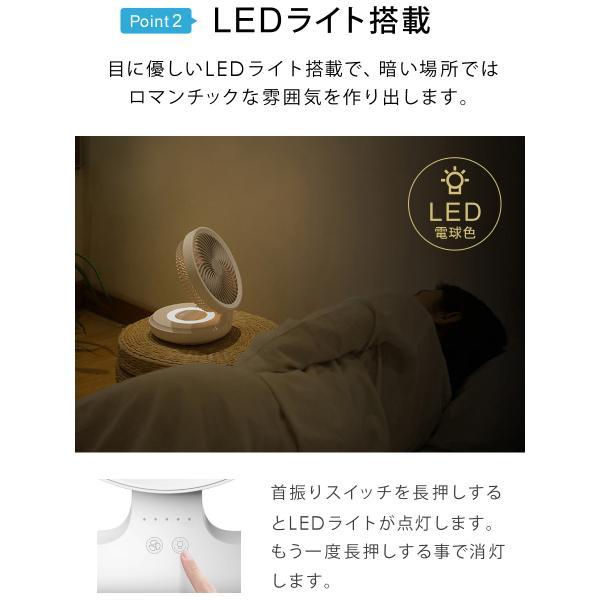 卓上扇風機 USB 扇風機 卓上 19cm おしゃれ LEDライト 折りたたみ 首振り 壁掛け 充電式 コンパクト 小型 デスクファン SunRuck サンルック SR-UDF010-WH|ichibankanshop|09