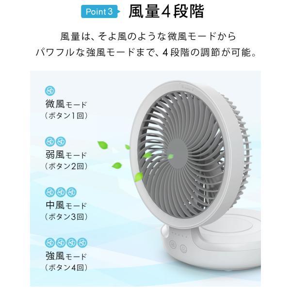 卓上扇風機 USB 扇風機 卓上 19cm おしゃれ LEDライト 折りたたみ 首振り 壁掛け 充電式 コンパクト 小型 デスクファン SunRuck サンルック SR-UDF010-WH|ichibankanshop|10