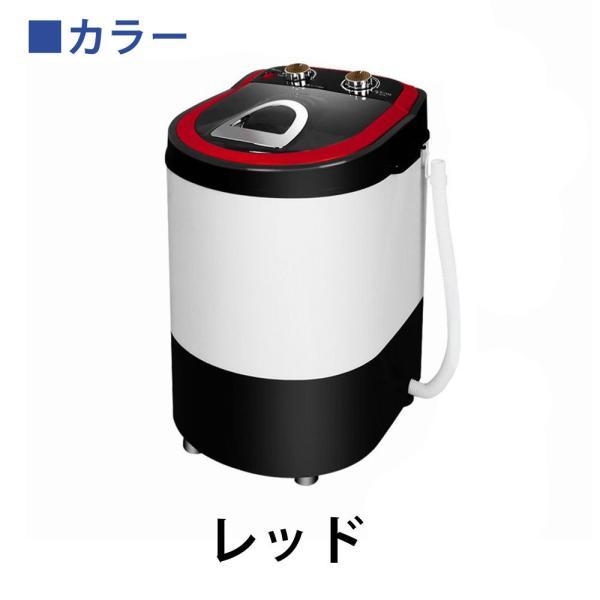 小型洗濯機 洗い すすぎ 脱水 洗濯容量2.0kg 脱水容量1.0kg タイマー 靴洗い 洗濯機 一人暮らし Sunruck サンルック SR-W020 ichibankanshop 11