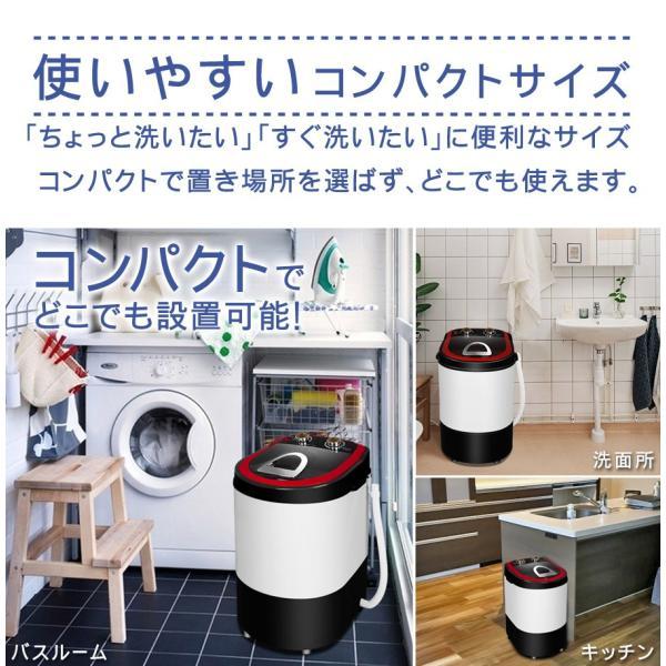 小型洗濯機 洗い すすぎ 脱水 洗濯容量2.0kg 脱水容量1.0kg タイマー 靴洗い 洗濯機 一人暮らし Sunruck サンルック SR-W020 ichibankanshop 04