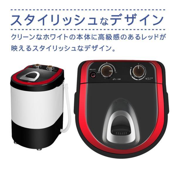 小型洗濯機 洗い すすぎ 脱水 洗濯容量2.0kg 脱水容量1.0kg タイマー 靴洗い 洗濯機 一人暮らし Sunruck サンルック SR-W020 ichibankanshop 05