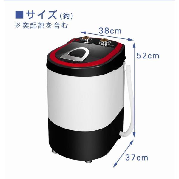 小型洗濯機 洗い すすぎ 脱水 洗濯容量2.0kg 脱水容量1.0kg タイマー 靴洗い 洗濯機 一人暮らし Sunruck サンルック SR-W020 ichibankanshop 09