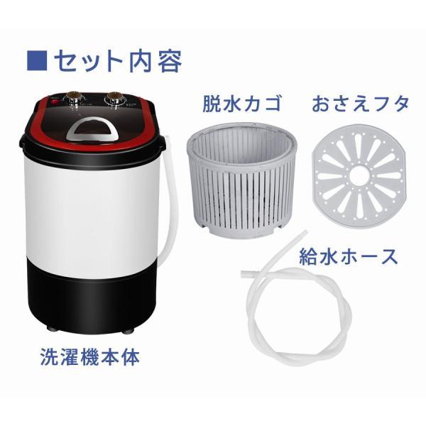 小型洗濯機 洗い すすぎ 脱水 洗濯容量2.0kg 脱水容量1.0kg タイマー 靴洗い 洗濯機 一人暮らし Sunruck サンルック SR-W020 ichibankanshop 10