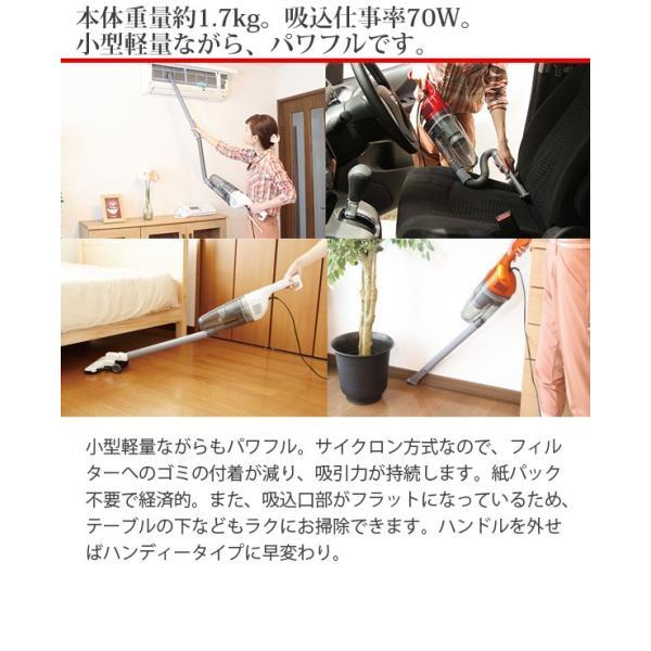 掃除機 クリーナー サイクロン式 スティック型 小型 軽量 拭き取り パワフル 強力 ハンディ フキトリッシュ TWINBIRD ツインバード NEO TC-5159 新生活|ichibankanshop|05