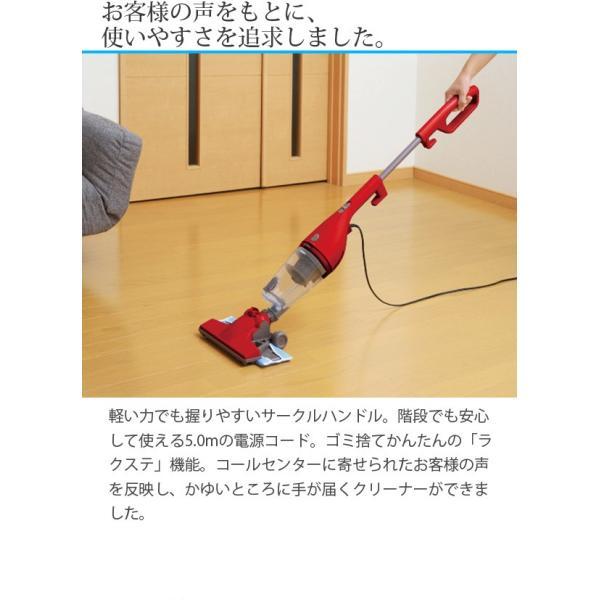 掃除機 拭き掃除 モップ付き ハンディ スティック 布団掃除 軽量 スティッククリーナー コードあり ツインバード フキトリッシュα TC-5165|ichibankanshop|04