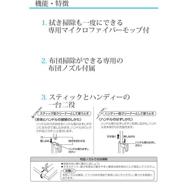 掃除機 拭き掃除 モップ付き ハンディ スティック 布団掃除 軽量 スティッククリーナー コードあり ツインバード フキトリッシュα TC-5165|ichibankanshop|05