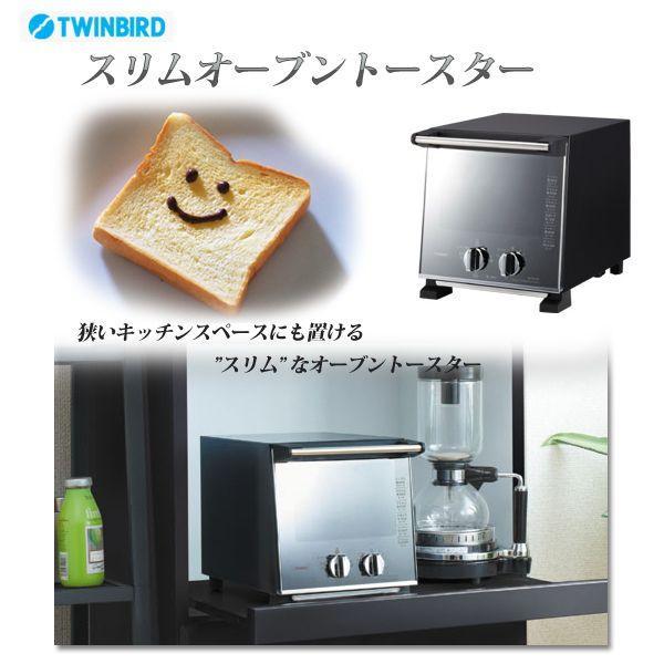 オーブントースター ミラーガラスデザイン TWINBIRD ツインバード スリムオーブントースター TS-D037PB コンパクトサイズ おしゃれ 2枚焼き|ichibankanshop|02