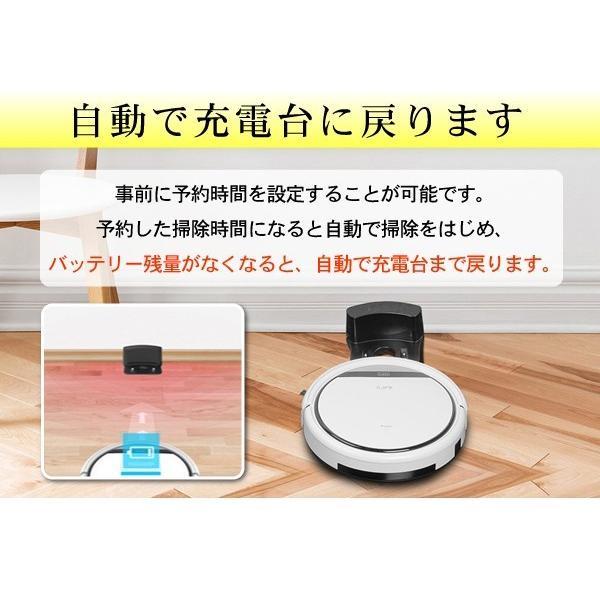 ランキング受賞 ロボット掃除機 お掃除ロボット 2年保証 ILIFE V3s pro アイライフ 拭き掃除 ペット毛 静音 V3spro 新生活|ichibankanshop|04