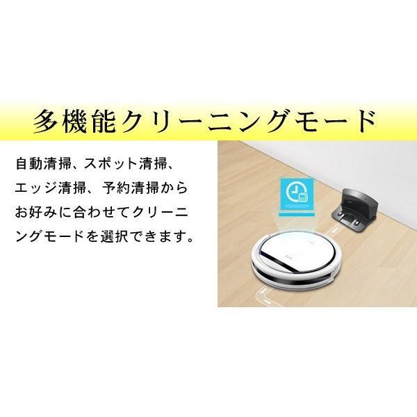 ランキング受賞 ロボット掃除機 お掃除ロボット 2年保証 ILIFE V3s pro アイライフ 拭き掃除 ペット毛 静音 V3spro 新生活|ichibankanshop|05