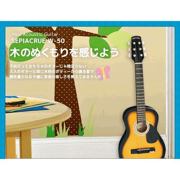 ミニアコースティックギター かわいいアコギ SepiaCrue W-50/RDS レッドサンバースト 同梱/代引不可 同梱不可 送料無料|ichibankanshop|03