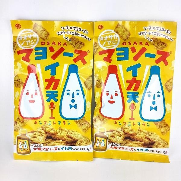 【大阪マヨソースイカ天】イカ天フライ マヨネーズ味 珍味 お酒の肴 おやつ 人気 大阪みやげ お取り寄せ 2袋セット
