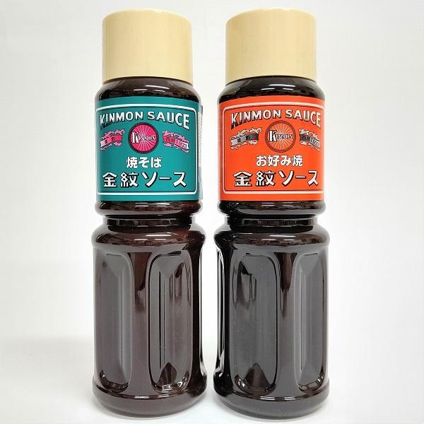 【金紋 ソース セット(お好み焼きソース1本 焼きそばソース1本)】大阪 お土産 地ソース お好み焼き 焼きそば 粉もん 関西 パーティー 詰め合わせ お取り寄せ