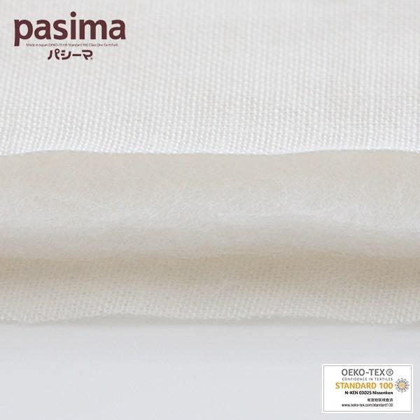 パシーマ パットシーツ(敷きパッド・旧名サニセーフ)キング 198×210cm 龍宮正規品|ichida-kyoto|05