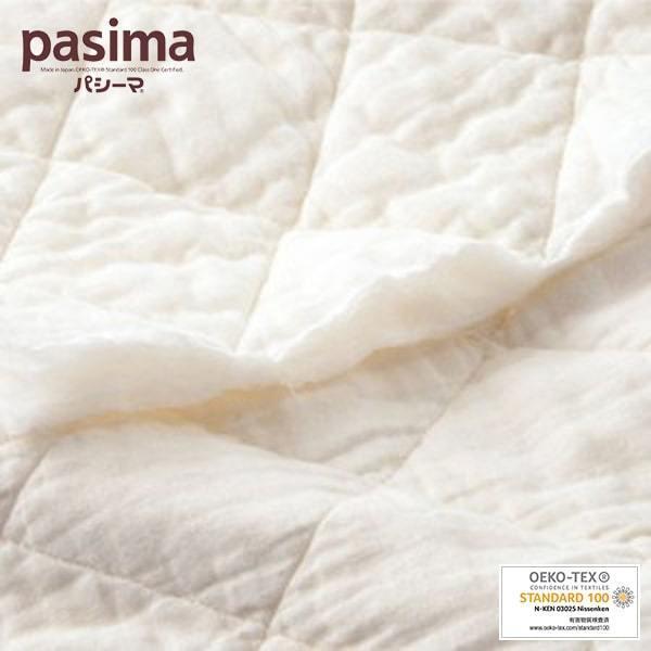 パシーマのまくらカバー 46×68cm(43×63cmの枕用)龍宮正規品|ichida-kyoto|03