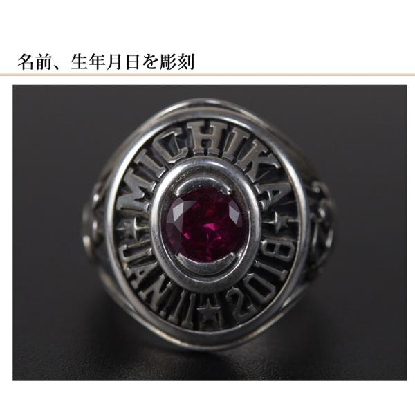 カレッジリング ichidafactory 04