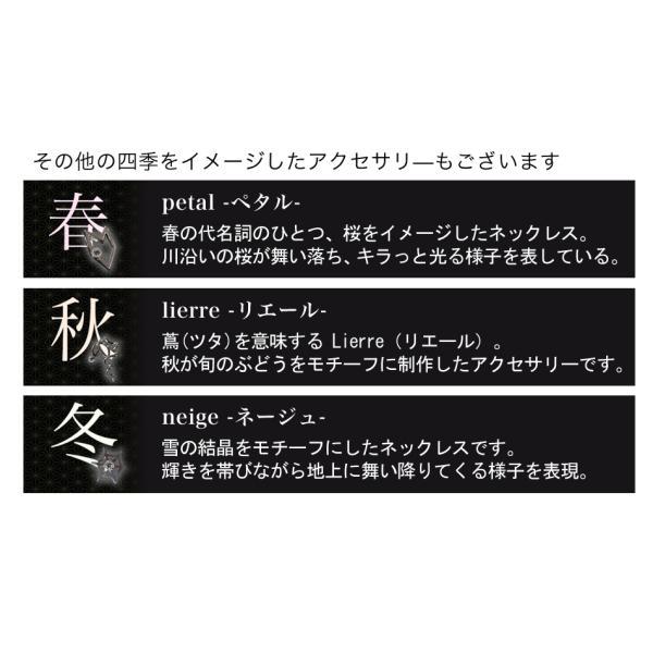 セミオーダードール用ジュエリー春夏秋冬シリーズ feuille(フーイユ)-夏-|ichidafactory|05