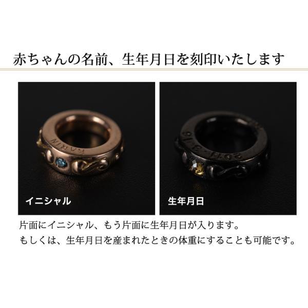 ベビーリング絆|ichidafactory|03