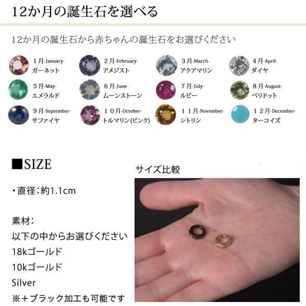 ベビーリング絆|ichidafactory|05