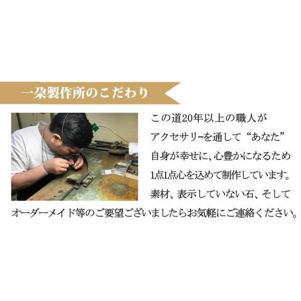 セミオーダーネックレス春夏秋冬シリーズ feuille(フーイユ)-夏-|ichidafactory|03