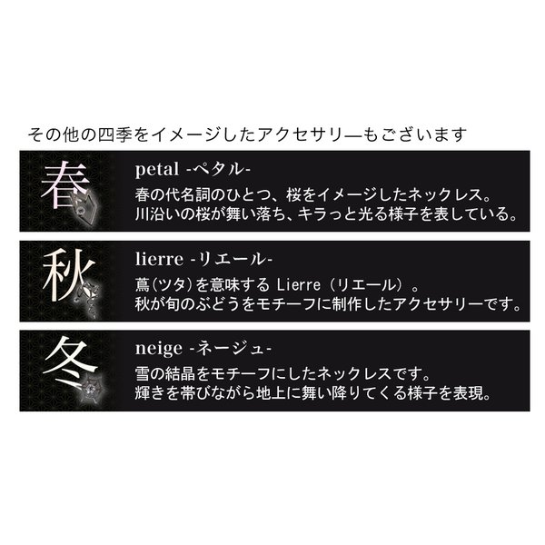 セミオーダーネックレス春夏秋冬シリーズ feuille(フーイユ)-夏-|ichidafactory|05