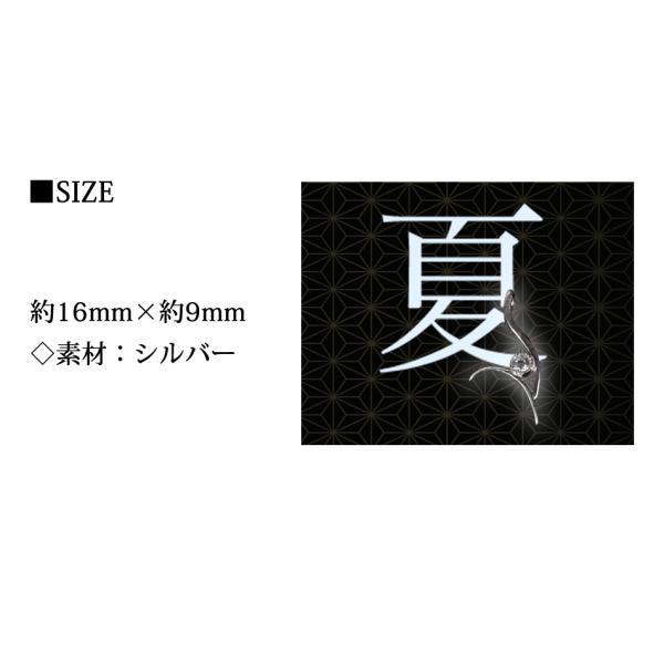 セミオーダーネックレス春夏秋冬シリーズ feuille(フーイユ)-夏-|ichidafactory|07