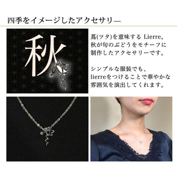 セミオーダーネックレス春夏秋冬シリーズ lierre(リエール)-秋- ichidafactory 04