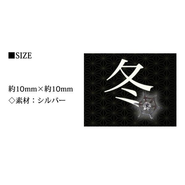 セミオーダーネックレス春夏秋冬シリーズ naige(ネージュ)-冬-|ichidafactory|07