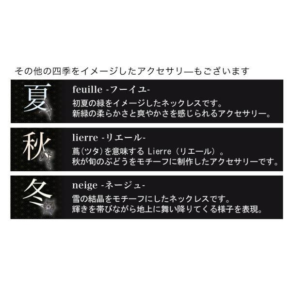 セミオーダーネックレス春夏秋冬シリーズ Petal(ペタル)-春-|ichidafactory|05