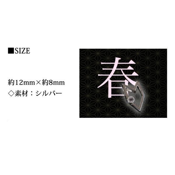 セミオーダーネックレス春夏秋冬シリーズ Petal(ペタル)-春-|ichidafactory|07
