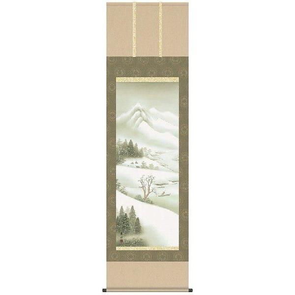 掛け軸 掛軸  山水画  深雪悠景(冬) 緒方葉水 尺五 B4-14D