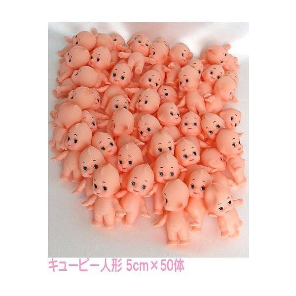 国産 キューピー 人形 身長5cm   50体セット ichifuji-store 02