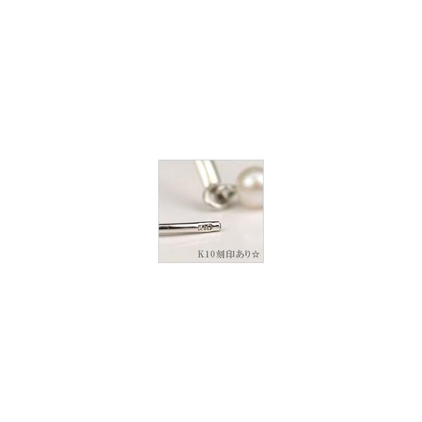 アメリカンピアス 淡水パール 10金 10k K10 ホワイトゴールド 真珠 6月誕生石 ( 誕生日プレゼント 女性 レディース )