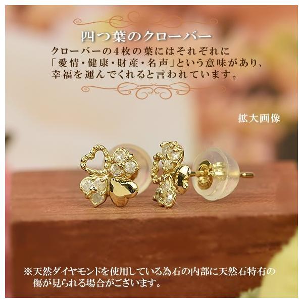 18金 ダイヤモンドピアス イエローゴールド 18k K18 ダイヤ ピアス 4月 誕生石 ( 誕生日プレゼント 女性 レディース )